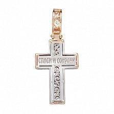 Золотой крест Воспевание с фианитом
