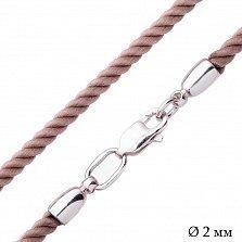 Шелковый шнурок Милтон с серебряной застежкой-карабином