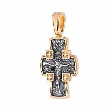 Серебряный крест с позолотой и чернением Истиная Вера