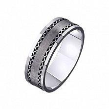 Золотое обручальное кольцо Звездная ночь