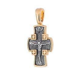 Серебряный крест с позолотой и чернением Истиная Вера 000034509