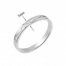 Серебряное обручальное кольцо Звонкий ручей с алмазной насечкой