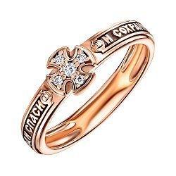 Обручальное кольцо из красного золота Спаси и Сохрани с чернением и фианитами 000104428