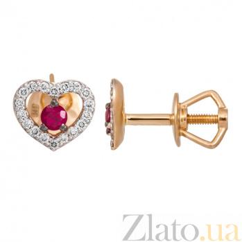 Золотые серьги с рубинами и бриллиантами Сердце KBL--С2539/крас/руб