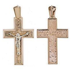 Золотой крестик Спаси и Сохрани 000046349