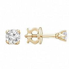 Серьги в желтом золоте Мария с бриллиантами