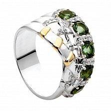Кольцо из серебра и золота с турмалином Мира