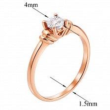 Кольцо в красном золоте Единственная с бриллиантом