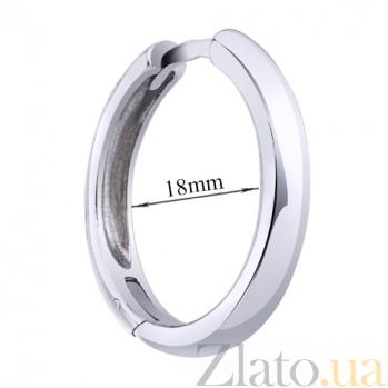 Серебряные серьги-кольца Трис AUR--72018