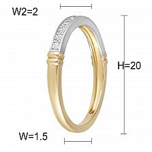 Кольцо Дорога из комбинированного золота с бриллиантами