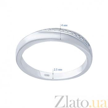 Серебряное кольцо с фианитами Трогательное признание AQA--XJR-0097-1