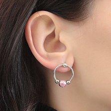 Серебряные серьги-пуссеты Армель с кольцами и розовыми шармами