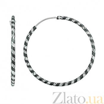 Серебряные серьги Ольвина 10030162