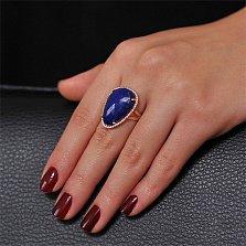 Золотое кольцо Женева с лазуритом и фианитами