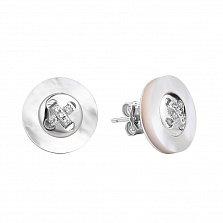 Серебряные серьги-пуссеты Пуговки с белым перламутром и фианитами