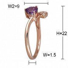 Кольцо Память из красного золота с аметистом и бриллиантами
