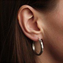 Серебряные серьги-конго Мирабелла с ромбической насечкой, 2,5см