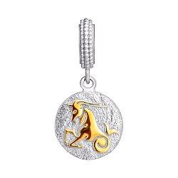 Серебряный шарм Козерог с круглой подвеской и цветным родированием