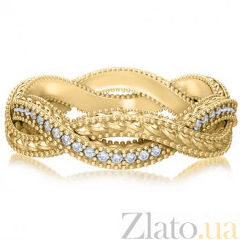 Обручальное кольцо в желтом золоте с бриллиантами Загадки Галактики: Золотое сечение 5814