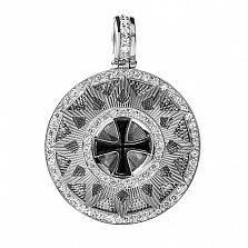 Кулон серебряный Звезда Эрцгаммы, ø 2,5 см