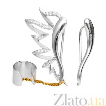 Серебряные асимметричные серьги-каффы Крылья с фианитами 000044581