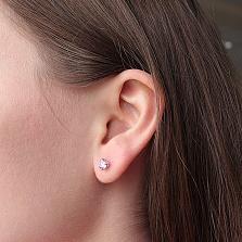 Серебряные серьги-гвоздики Наида с розовым цирконием