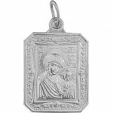 Серебряная ладанка Любовь и защита