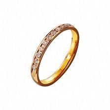 Золотое обручальное кольцо с фианитами  Анастасия