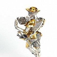 Серебряная статуэтка Дон Кихот с книгой