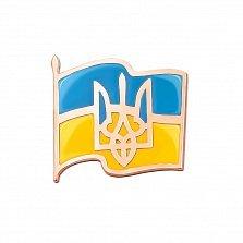 Золотой значок Украинский Флаг с синей и желтой эмалью