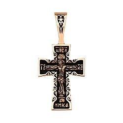 Крестик из красного золота с чернением 000133033