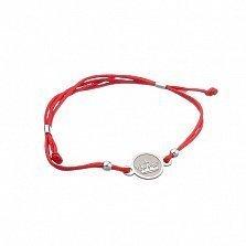 Шелковый браслет со вставкой Корона