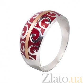 Серебряное кольцо с эмалью и золотой вставкой Августа BGS--679к