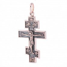 Золотой крест с чернением Воскрешение