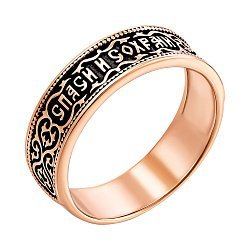 Золотое обручальноекольцо Спаси и Сохрани в комбинированном цвете 000130344
