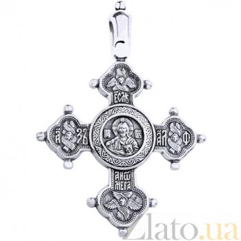Серебряный крестик Блаженство чернёный AUR--74270*/a
