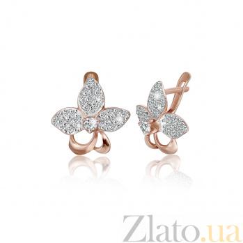 Серебряные сережки с цирконием Нарцисс 000024567