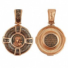 Ладанка из красного золота Икона Богородицы Казанской