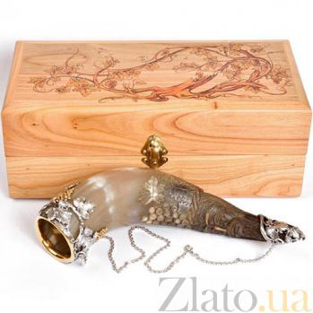 Серебряная композиция Рог с виноградом 1-1265