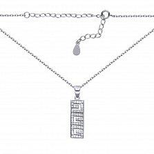 Серебряное колье Меандр с кристаллами циркония