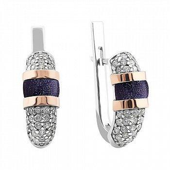 Серебряные серьги с золотыми накладками, темно-синим авантюрином и фианитами 000126108