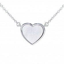 Серебряное колье Сердце большое с белым перламутром, 8x9мм