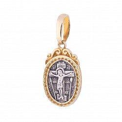 Серебряная ладанка Святые образа с позолотой и чернением