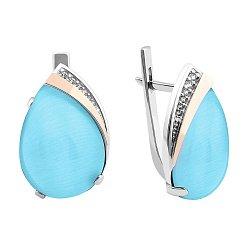 Серебряные серьги с золотыми накладками, голубыми улекситами и фианитами 000103189