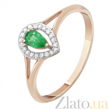 Золотое кольцо с изумрудом и бриллиантами Карина KBL--К1068/крас/изум