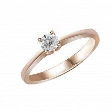 Кольцо из красного золота Милая с бриллиантом 0,25ct