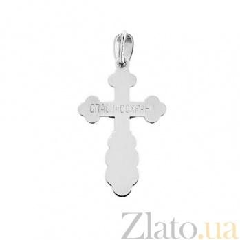 Серебряный крест Истина TNG--210038С