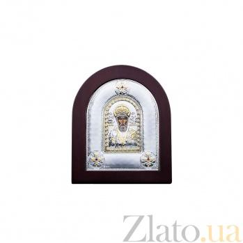 Икона Николай Чудотворец серебро с золотом  AQA--MA/E2108DX