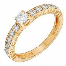 Кольцо Асият в красном золоте с кристаллами Swarovski