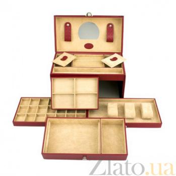 Шкатулка для украшений Merino с зеркалом 3733/0